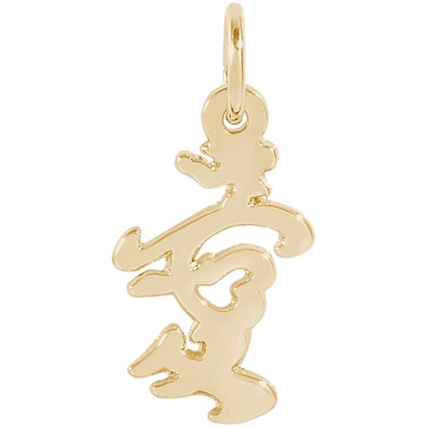 Gold Plate Calligraphic Love Charm by Rembrandt Charms