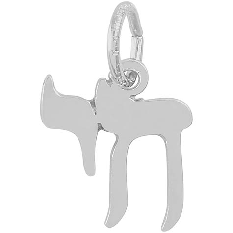 14K White Gold Small Chai Charm by Rembrandt Charms