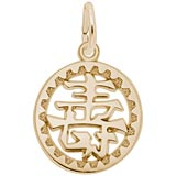 Gold Plate Happiness Symbol Charm by Rembrandt Charms